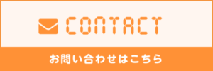 bn_contact