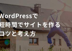 サムネール:LT大会の動画とスライド公開!